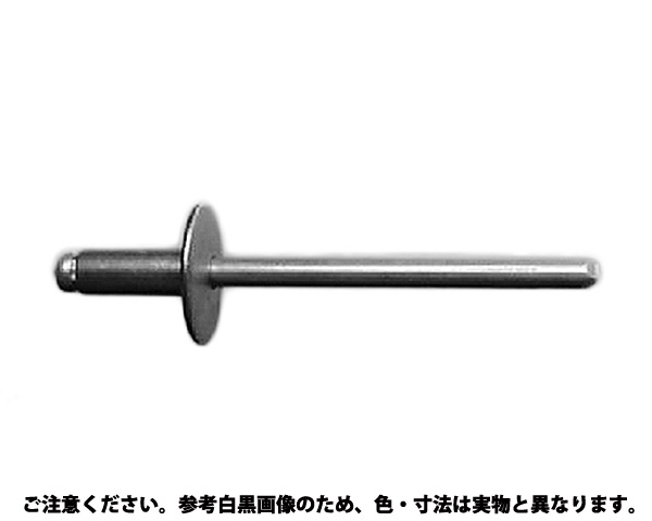 POPリベット(ラージSSD 規格(42BSLF) 入数(1000)