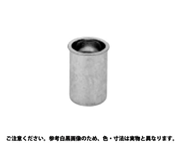 POPナット(スモールF SFH 表面処理(三価ホワイト(白)) 規格(535SF) 入数(1000)