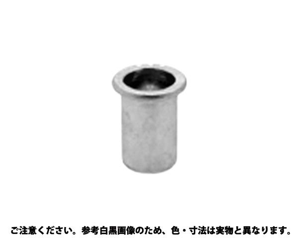 POPナット(アルミ   APH 規格(535) 入数(1000)