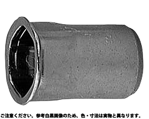 POPナット(ヘキサSF SFH 表面処理(三価ホワイト(白)) 規格(840SFHEX) 入数(500)
