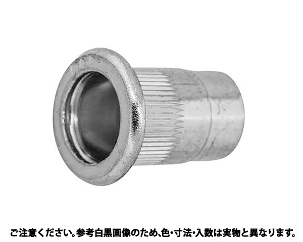 POPナット(ローレット SPH 表面処理(三価ホワイト(白)) 規格(640RLT) 入数(1000)