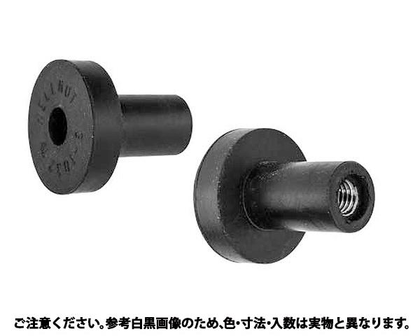 ウエルナット(ラージF  M6 規格(D-1420) 入数(1000)
