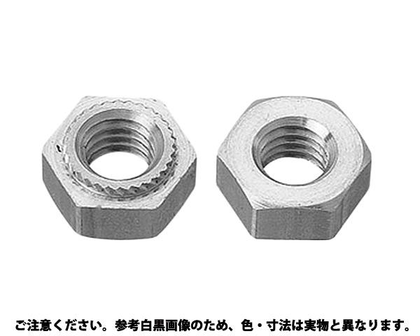 カレイナット 表面処理(三価ホワイト(白)) 規格(S2.5-09) 入数(2000)