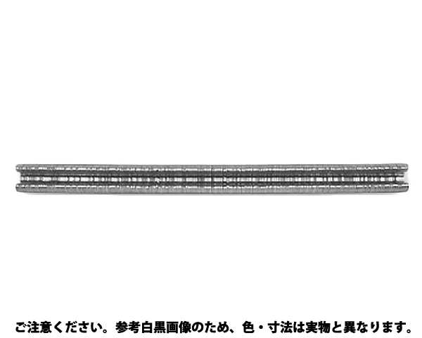 Eトメワ(スタック(オチアイ 表面処理(三価ホワイト(白)) 規格(ES-3.0) 入数(10000)