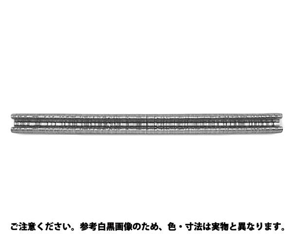 Eトメワ(スタック(オチアイ 表面処理(三価ホワイト(白)) 規格(ES-10.0) 入数(10000)
