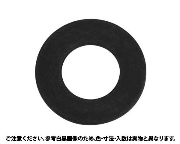 サラバネH(ジュウ(オチアイ 規格(DB-7H) 入数(1000)