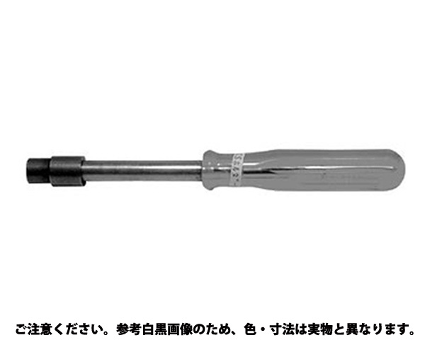 CSトメワヨウホルダー 規格(CSTW-5) 入数(1)