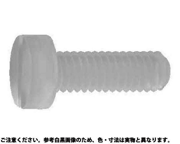 PFA (-)ヒラコネジ 規格(4X12) 入数(100)