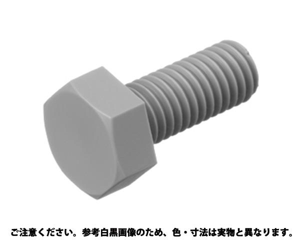エンビボルト 規格(6X40) 入数(100)