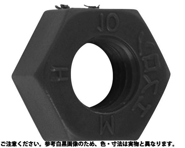 エンビナット(アサヒ 規格(M8) 入数(200)