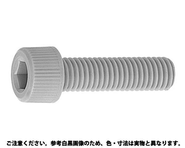 日本最大のブランド ピークCAP 規格(6X100) 入数(50), エナシ 99d6c7db