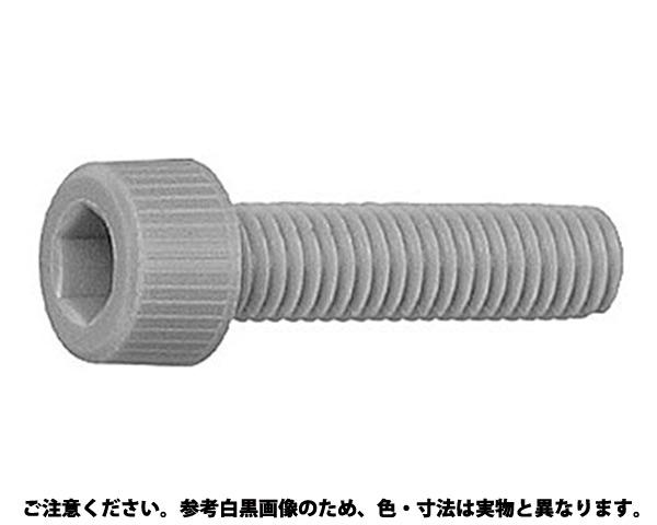 海外ブランド  入数(50):暮らしの百貨店 PPS CAP 規格(8X20)-DIY・工具