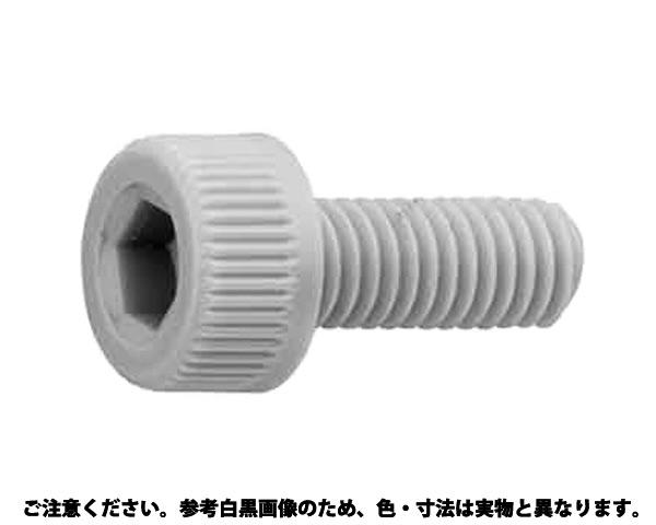 エンビ CAP 規格(8X20) 入数(100)