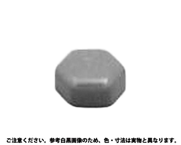 ナットカバー(フラット 表面処理(樹脂着色黒色(ブラック)) 規格(M10(17X8)) 入数(100)