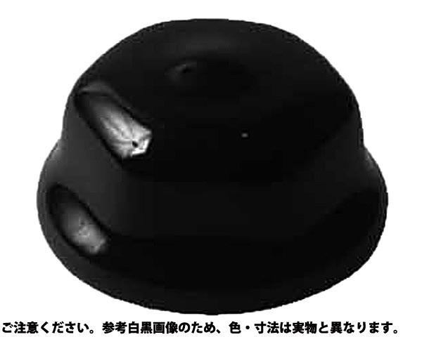 フランジナットカバー 表面処理(樹脂着色黒色(ブラック)) 規格(M16) 入数(40)