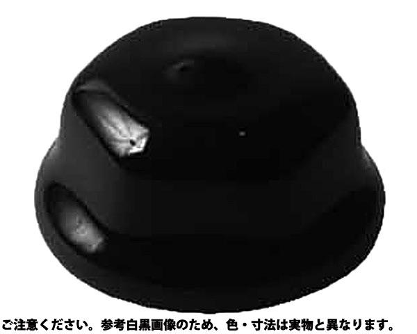 フクロナットカバー 表面処理(樹脂着色黒色(ブラック)) 規格(M20) 入数(25)