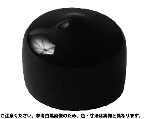 CAPアタマカバー 表面処理(樹脂着色白色(ホワイト)) 規格(M10) 入数(100)