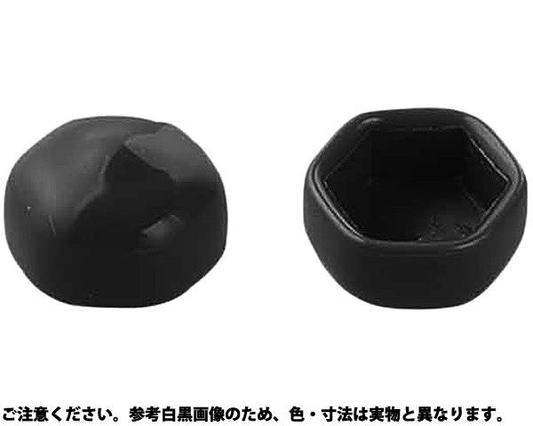 ボルトカバー(アンウェイ 表面処理(樹脂着色黒色(ブラック)) 規格(M10(17X8)) 入数(100)