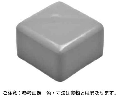 カクパイプヨウキャップ 表面処理(樹脂着色黒色(ブラック)) 規格(9) 入数(110)