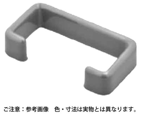 リップミゾカタコウキャップ 表面処理(樹脂着色灰色(グレー)) 規格(C100B) 入数(15)