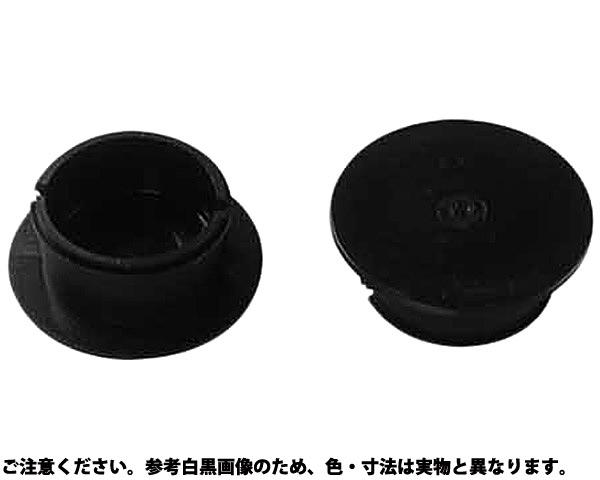 メネジアンカーヨウカバー 表面処理(樹脂着色黒色(ブラック)) 規格(M12) 入数(150)