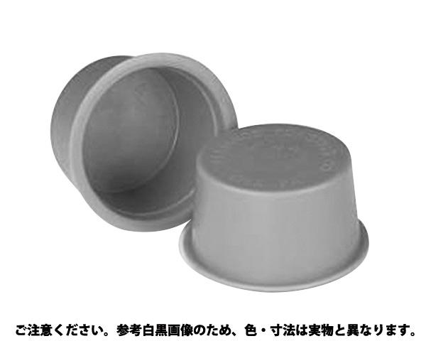 SDC カラーキャップ 規格(NO.7) 入数(600)