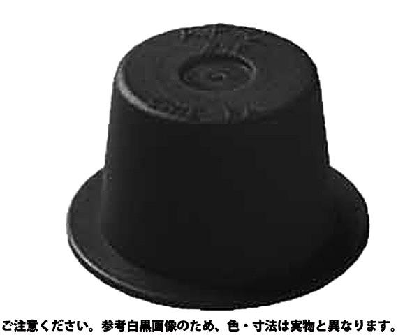 SDC カラーキャップ 規格(NO.35) 入数(450)