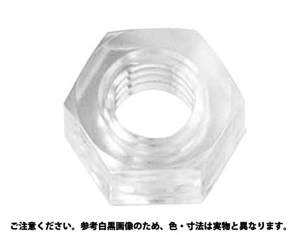 ポリカ 6カクナット 表面処理(樹脂着色青色(ブルー)) 規格(M3) 入数(1000)