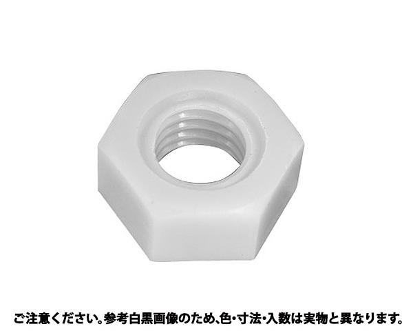 レニー 6カクナット 規格(M2.6) 入数(1000)