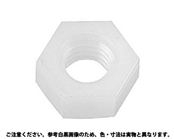 PP 6カクナット 規格(M4) 入数(1000)