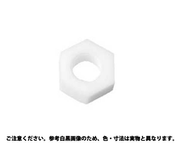 PTFE 6カクナット 規格(M4) 入数(100)