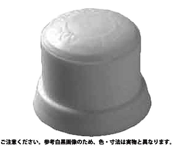 ナットキャップ Wツキ(シロ) 規格(M12(21) 入数(100)