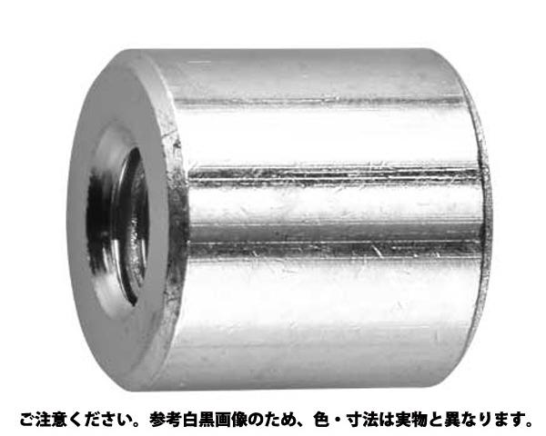 BS マル スペーサーARB 規格(318E) 入数(300)