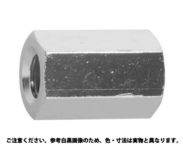 BS 6カク スペーサーASB 規格(2617-3E) 入数(1000)