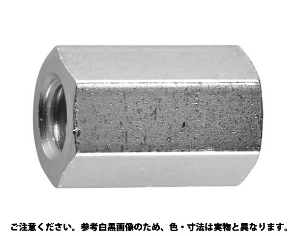 BS 6カク スペーサーASB 規格(308-5E) 入数(1000)