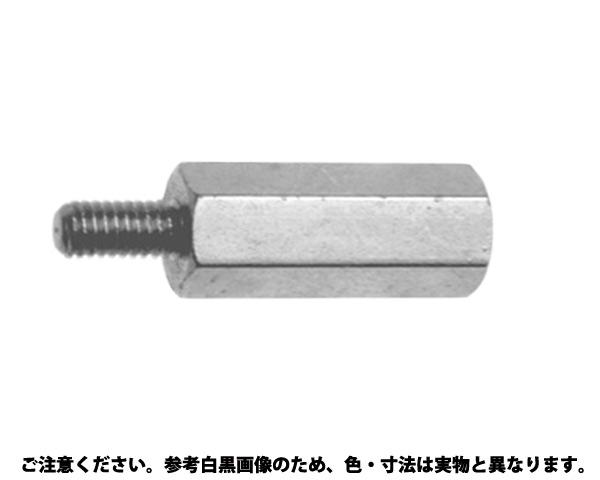 6カク スペーサーBSF 規格(327E) 入数(300)【サンコーインダストリー】