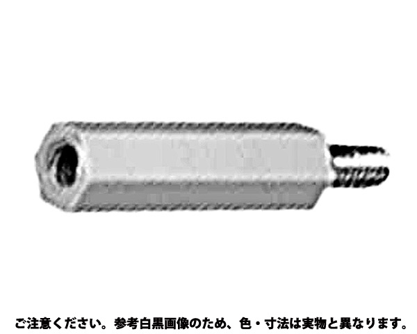 PPS 6カクスペーサーBSP 規格(2622E) 入数(500)