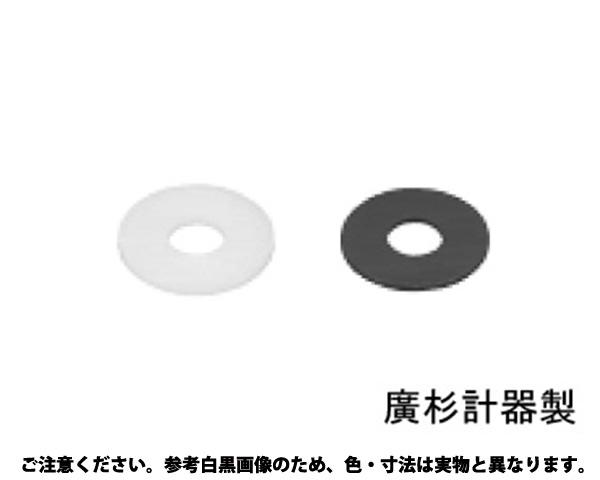 ジュラコンワッシャー(CC■表面処理(クロ)■材質(鉄)■規格(1022ー20B)■入数500