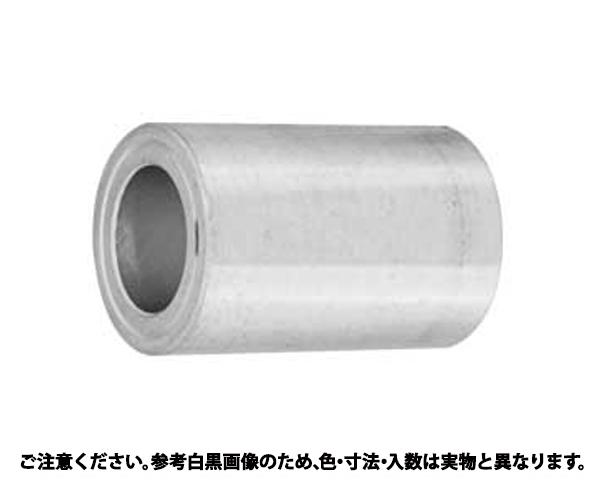 アルミ スペーサー CL 規格(615E) 入数(300)