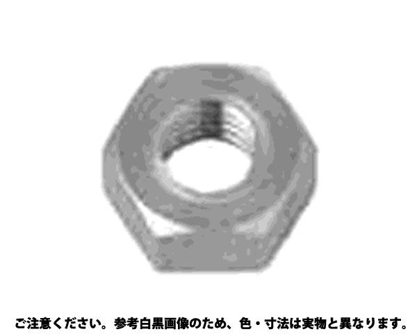ECO-BSナット(1シュ 表面処理(ニッケル鍍金(装飾) ) 材質(黄銅) 規格(M6) 入数(1000)