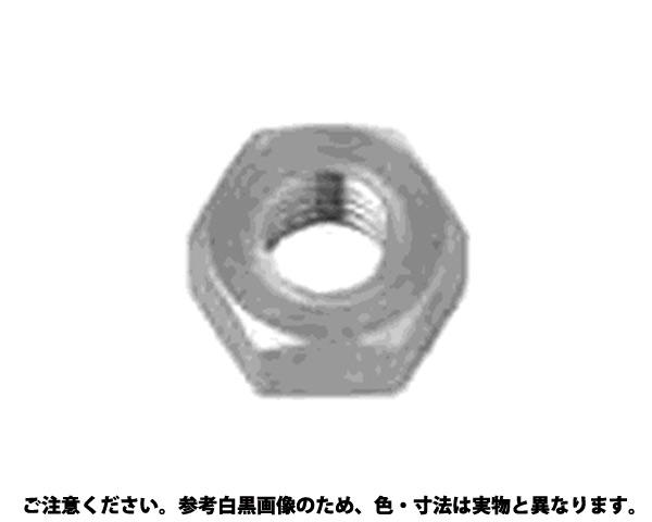 ECO-BSナット(2シュ 表面処理(ニッケル鍍金(装飾) ) 材質(黄銅) 規格(M2.6) 入数(10000)