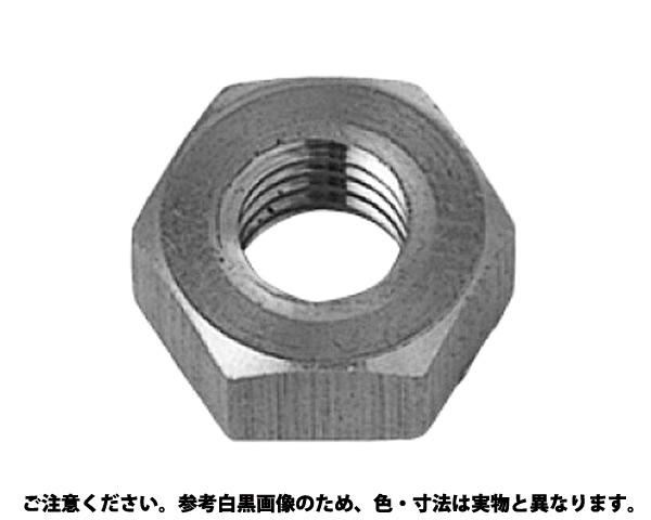 ECO-BSナット3シュ(B10 表面処理(ニッケル鍍金(装飾) ) 材質(黄銅) 規格(M6ホソメ0.75) 入数(1000)