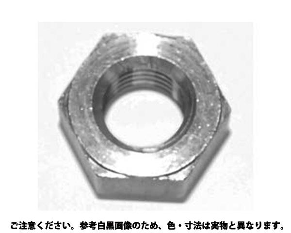 SUSナット(4シュ(セッサク 材質(ステンレス) 規格(M14) 入数(130)