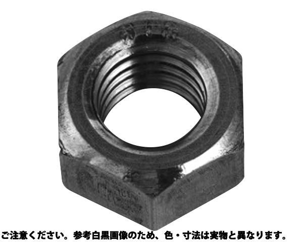 S45C(H)ナット(1シュ 表面処理(クロメ-ト(六価-有色クロメート) ) 材質(S45C) 規格(M20ホソメ1.5) 入数(125)