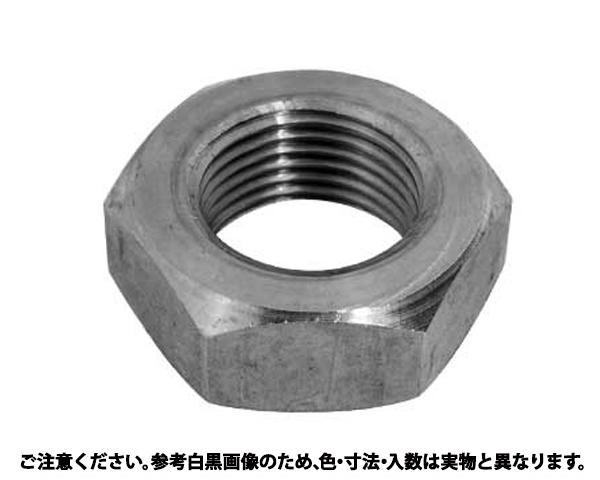 S45C(H)ナット(3シュ 表面処理(クロメ-ト(六価-有色クロメート) ) 材質(S45C) 規格(M16ホソメ1.5) 入数(300)