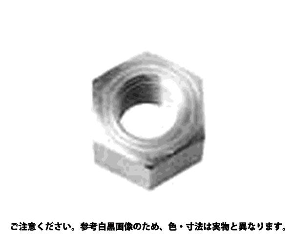 (A)10ワリナット(1シュ 材質(SUS403) 規格(3/8) 入数(250)