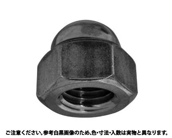 フクロN(3ガタ 2シュ 表面処理(三価ブラック(黒)) 規格(M8) 入数(600)