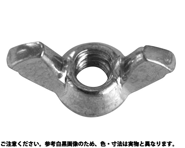 レイカンチョウN(R) D=21 表面処理(ニッケル鍍金(装飾) ) 規格(M4) 入数(1300)
