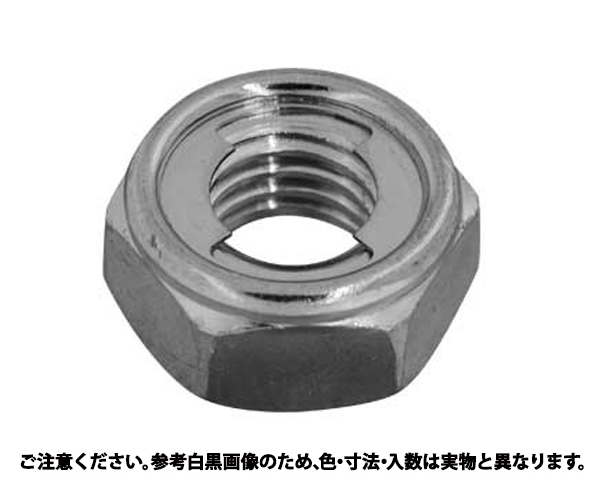 Uナット (2シュ 表面処理(ユニクロ(六価-光沢クロメート) ) 規格(M5) 入数(2500)