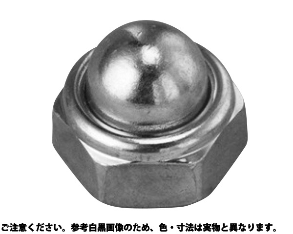 Uナット(CAPツキ 表面処理(クロメ-ト(六価-有色クロメート) ) 規格(M8) 入数(1000)